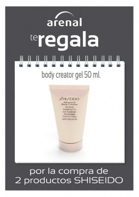 Regalo Body Creator Shiseido 50 ml.